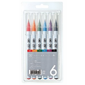 Clean Color Real Brush set - 6 colors